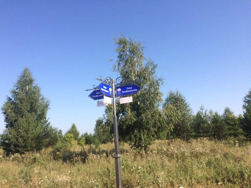 Нагаевский Парк