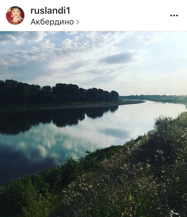 Нагаево Акбердино Instagram