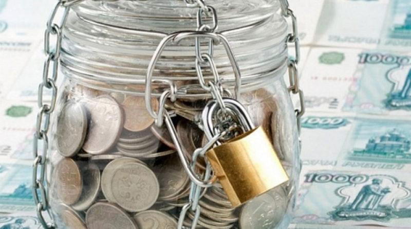 Как защитить банковский счёт от ареста судебными приставами