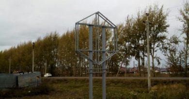 Неизвестная конструкция в Нагаево