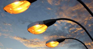 Наружное освещение в Нагаево