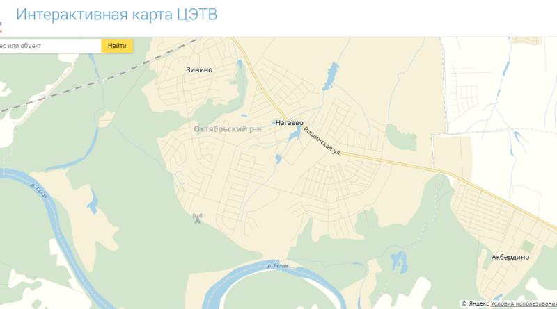 Вышка Цифрового эфирного ТВ в Нагаево