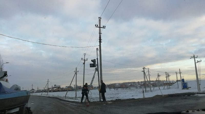 Монтаж светофора у школы Нагаево