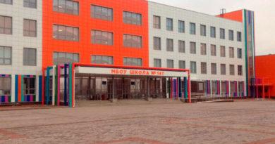 Новый корпус школы 147