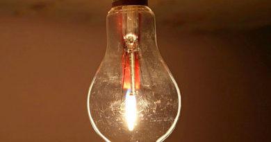 Свет в Нагаево