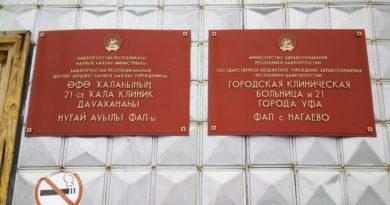 Фельдшерский пункт в Нагаево