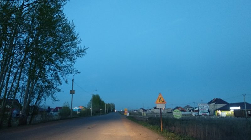 Ремонт дороги Уфа - Охлебинино
