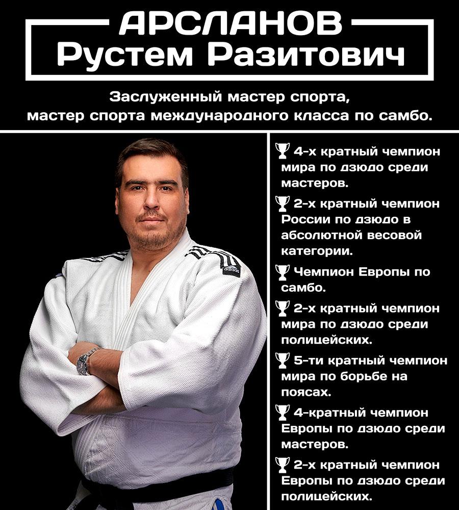 Зал борьбы в Нагаево